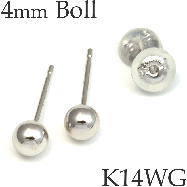 ボールピアス 4mm K14ホワイトゴールド 地金 定番スタイル 14金 日本製 ma 丸玉 訳あり商品 K14WG