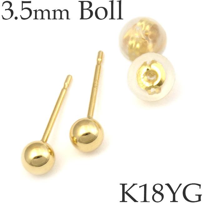 ボールピアス 3.5mm K18イエローゴールド 地金 18金 丸玉 公式サイト 本店 日本製 K18YG ma