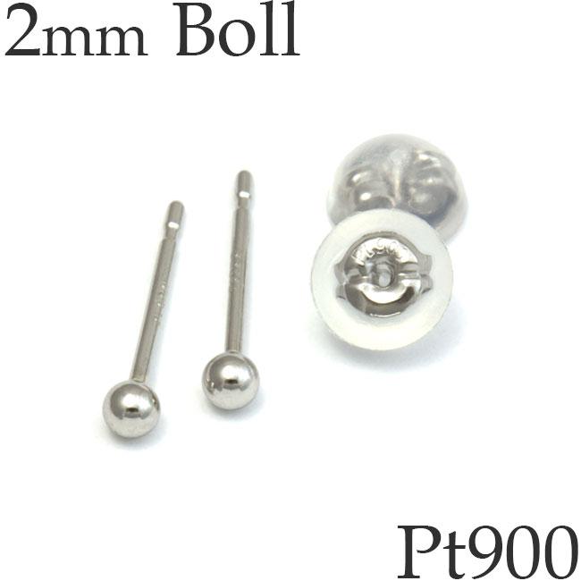 ボールピアス1ペア 2個 2mm Pt900 プラチナ900 爆売り (訳ありセール 格安) 日本製 地金 白金 ma 丸玉