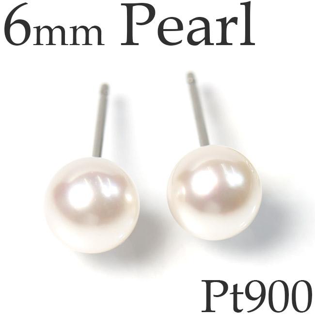 あこや本真珠 6mmUP ピアス プラチナ900ポスト 花珠クラス 一粒 6月 誕生石 パール Pt900 送料無料