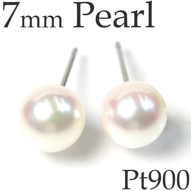 あこや本真珠 7mmUP ピアス プラチナ900ポスト 花珠クラス 一粒 6月 誕生石 パール Pt900 送料無料