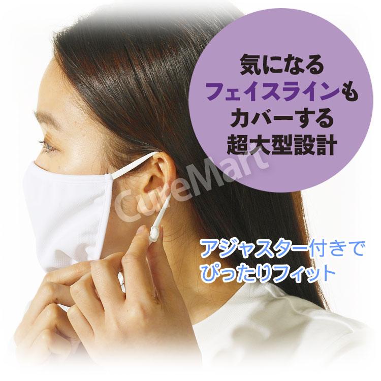 UPF50+ UVカット日焼け対策マスク 9054Carelance(日焼け防止 UV対策 マスク 日焼け対策 顔 UVフェイスカバー 日焼け止め 紫外線対策 グッズ 夏 涼しい セオアルファUV)