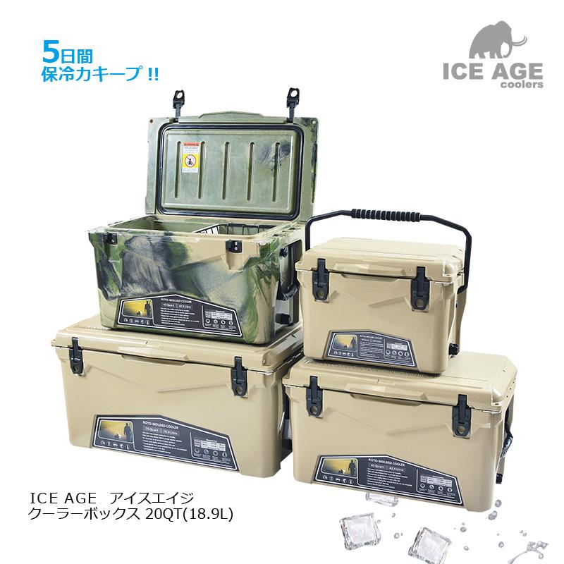 【送料無料】アイスエイジ クーラーボックス 20QT 18.9L (ICE AGE) 5日間保冷力キープ!過酷な環境下の仕様にも耐えうるプロユース仕様。