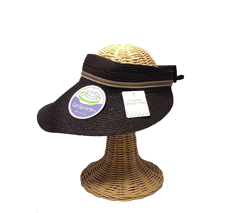 ベストプライス 手数料無料 丸めて畳んで持ち運び 直営ストア くるくるリボンバイザー 帽子 サンバイザー