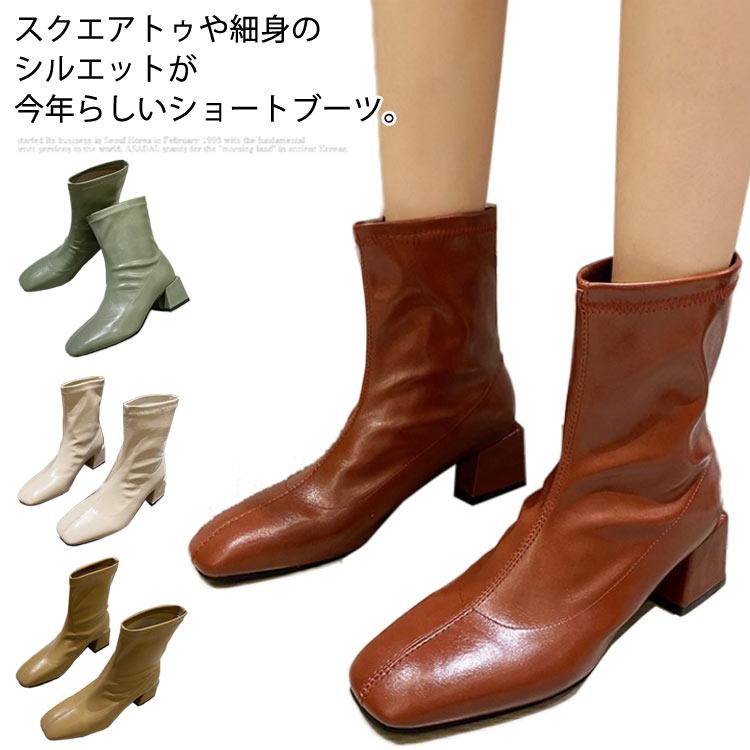 ショートブーツ シューズ レディース 太ヒール キャンペーンもお見逃しなく スクエアトゥ 疲れにくい 美脚 ブーツ 厚底 カジュアル 韓国ファッション 日本 女性靴 秋冬定番 歩きやすい