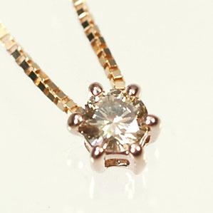 期間限定セール! 15,000円→9,000円 ダイヤモンド ネックレス ピンクゴールド K10PG・ブラウンダイヤ0.1ct スタッドペンダント(ネックレス)