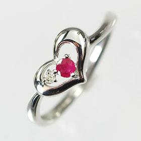 【7月の誕生石】K10WG・ルビー(ダイヤモンド入り) 誕生石オープンハートリング(指輪) 送料無料