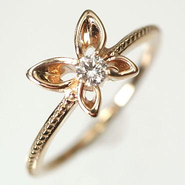 ダイヤモンド リング ピンクゴールド K18PG・ダイヤ0.1ct(SIクラス・鑑別書カード付) バタフライリング(指輪) ダイヤモンド指輪