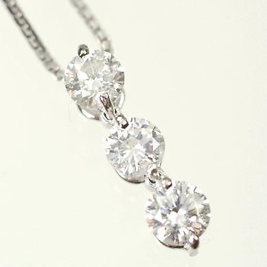 ダイヤモンド ネックレス スリーストーン K18WG・ダイヤ0.5ct(鑑別書カード付) スリーストーンペンダント(ネックレス)