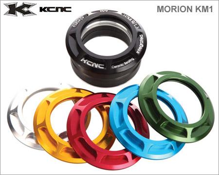 (送料無料)【KCNC】(ケーシーエヌシー)モリオン KM1 インテグラル OS 50230【ヘッドセット】(自転車)