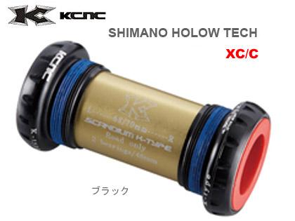 (送料無料)【KCNC】シマノホローテックII対応BBセット(XC/セラミック)【ボトムブラケット】(自転車)
