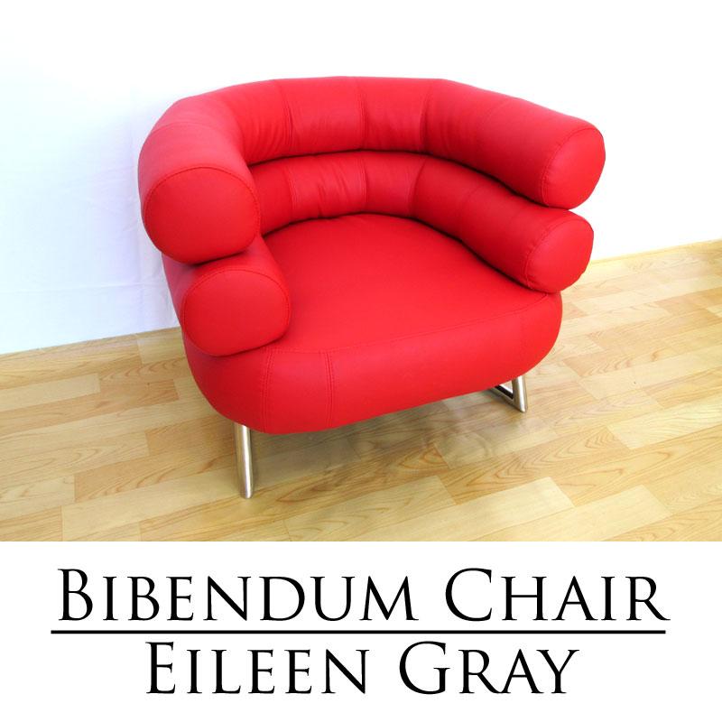 【送料無料】アイリーングレイ ビベンダムチェア(Bibendum chair) ブラック/レッド