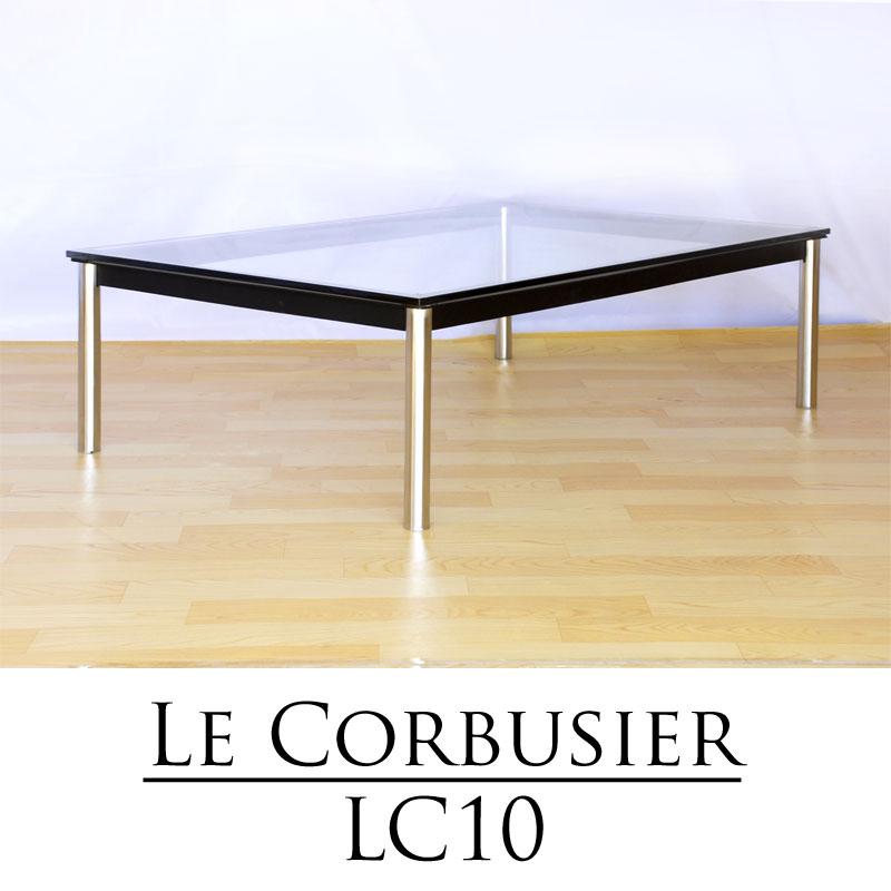 【送料無料】ル・コルビジェ LC10 ガラスセンターテーブル 120cm幅