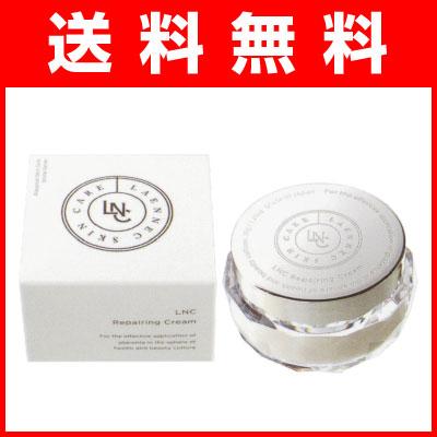 【送料無料】日本生物製剤 LNC リペアリング・クリーム (GHC リペアリング・クリーム 新バージョン)