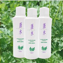 蓬水(ほうすい)3本セット 【ベビーローション 弱酸性 化粧水 敏感肌 乾燥肌 低刺激】