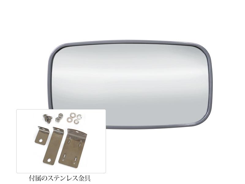 \22%割引/さびない小型ガレージミラー 角型390mm×290mm【日本製 信栄物産】 壁面金具付き 【送料無料】