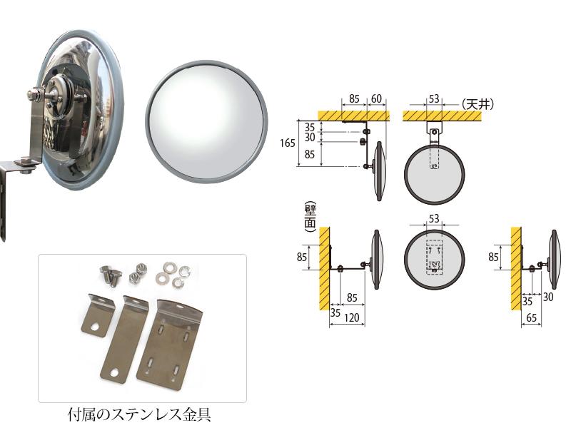 \22%割引/さびない小型ガレージミラー 丸型310φ(直径310mm)【日本製 信栄物産】 壁面金具付き 【送料無料】