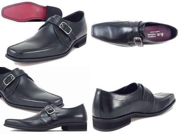 【130HL】【hiromichi nakano】【送料無料】【牛革】【日本製】アッパー全て牛革☆  スクエアトウ スワールモンクビジネスシューズ紳士靴