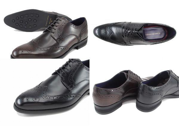 【408HAC】【hiromichi nakano】【送料無料】【牛革】【日本製】アッパー全て牛革☆  ロングノーズ モードシューズ ウイングチップビジネスシューズ紳士靴