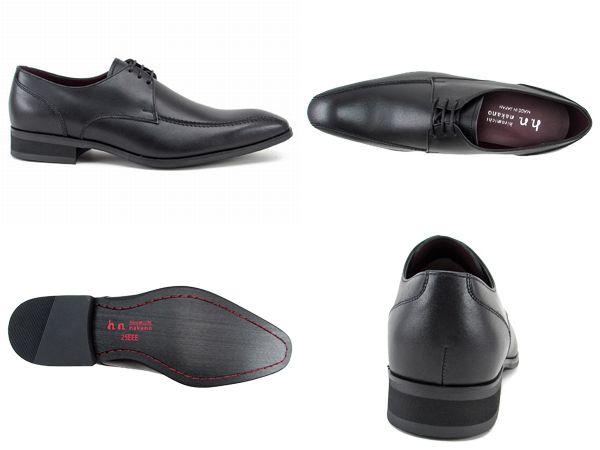 【458HAB】【hiromichi nakano】【送料無料】【牛革】【日本製】アッパー全て牛革☆  ロングノーズ スワールトウビジネスシューズ紳士靴