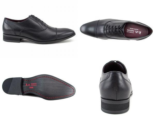 【460HAB】【hiromichi nakano】【送料無料】【牛革】【日本製】アッパー全て牛革☆  ロングノーズ ストレートチップビジネスシューズ紳士靴