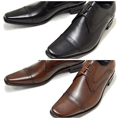 【KATHARINE HAMNETT31581】【送料無料】キャサリンハムネットマッケイ製法 本革一文字バッファローキップビジネスシューズ紳士靴