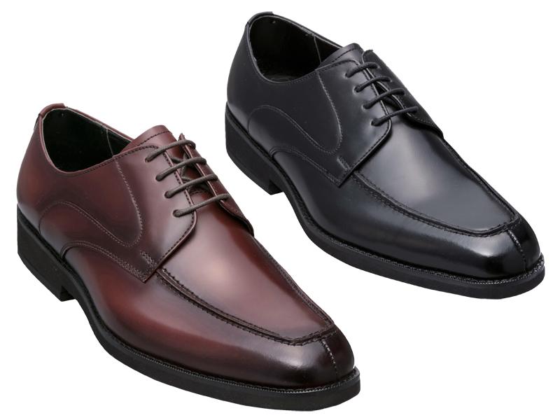 【KN16ACJ】【KENFORD】【送料無料】【ニューフレックスソール】アッパー全て本革☆ケンフォード Vibram Uチップビジネスシューズ紳士靴