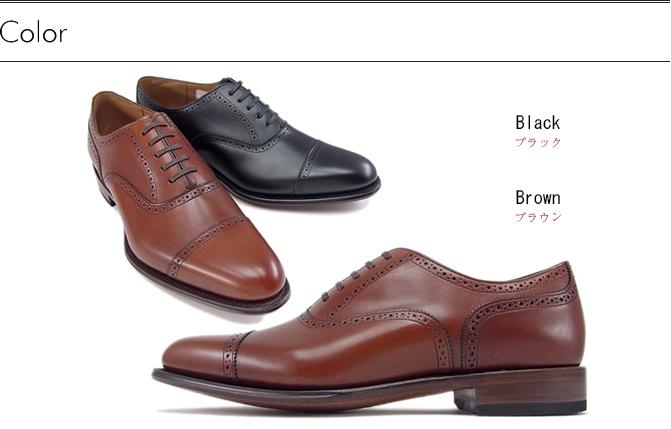 【02DRCD】【REGAL】【送料無料】【日本製】【革底】アッパー全て本革☆グッドイヤーウエルト式  クォーターブローグ ストレートチップビジネスシューズ紳士靴