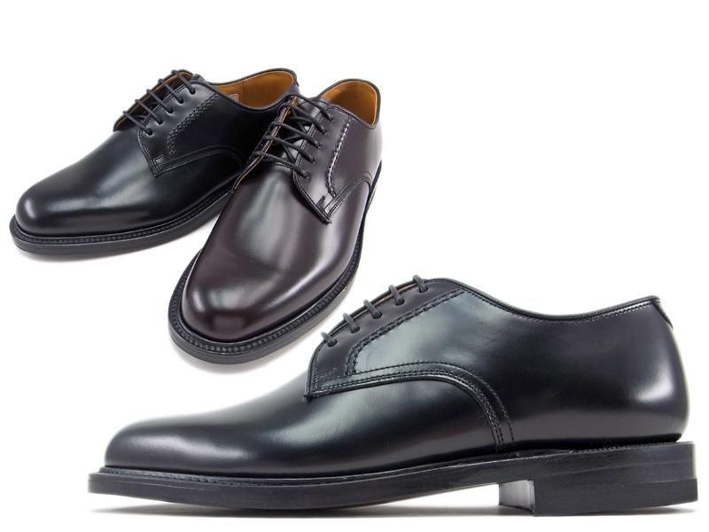 【2504NA】【REGAL】【送料無料】【日本製】アッパー全て本革☆ロングラン プレーントウビジネスシューズ紳士靴