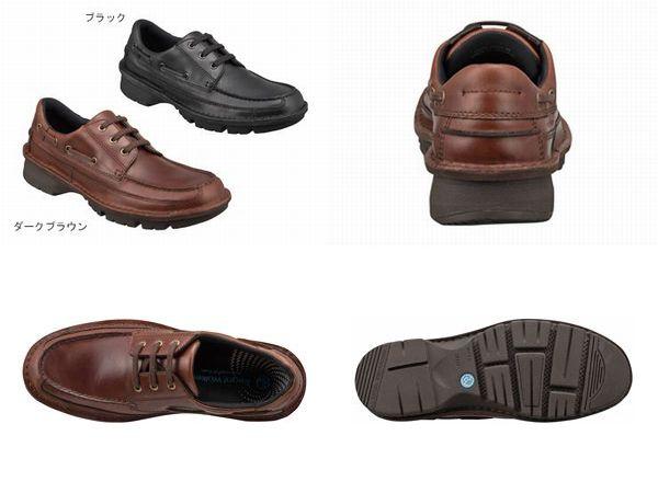 【276WBJ】【Regal Walker】【送料無料】【ステッチダウン式】アッパー全て牛革 ☆ 3Eタウンカジュアル紳士靴