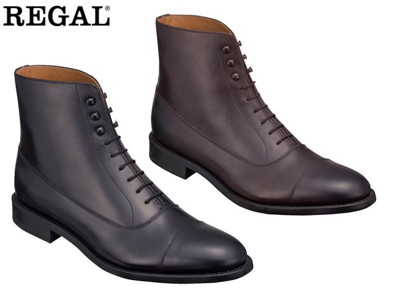セール【31LRCB】【REGAL】【送料無料】【日本製】アッパー全て本革☆グッドイヤーウエルト式  丈が長めでエレガント レースアップブーツビジネスシューズ紳士靴