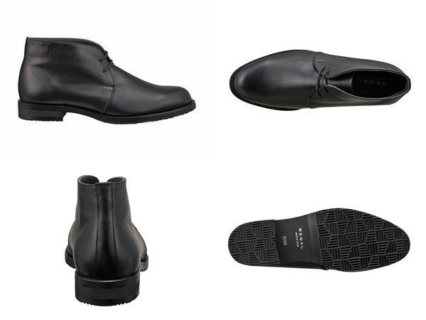 【40NRBEEB4】【REGAL】【送料無料】【日本製】【雪道対応ソール仕様】アッパー全て本革☆ゴアテックス(r)ファブリクス 幅広3E キングサイズ チャッカーブーツビジネスシューズ紳士靴