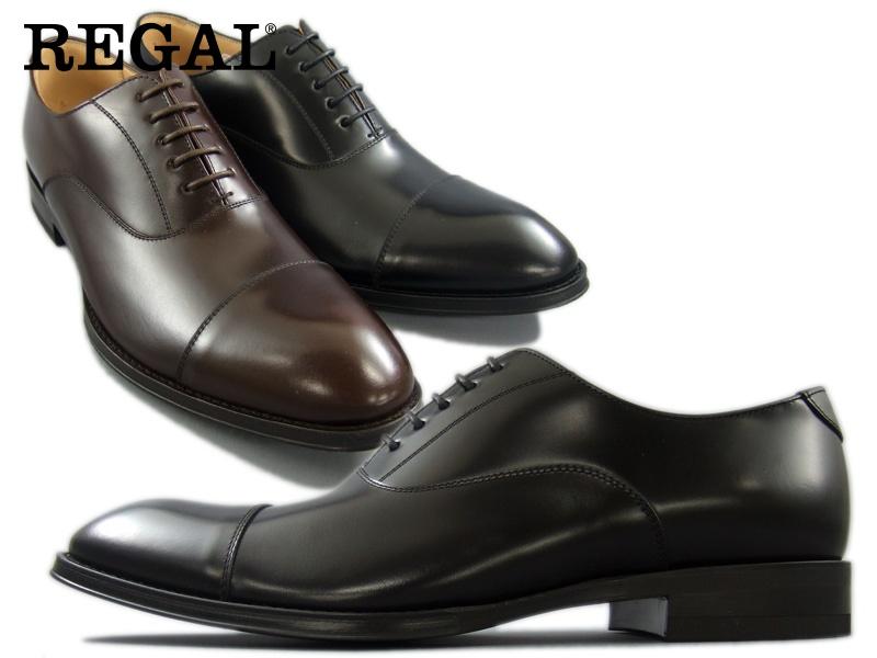 【811RAL】【REGAL】【送料無料】【日本製】アッパー全て本革☆セミマッケイ式ストレートチップビジネスシューズ紳士靴