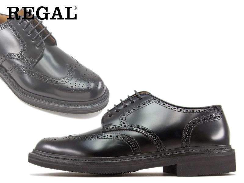【JU14AG】【REGAL】【送料無料】【日本製】アッパー全て本革☆ステッチダウン式 製法ウイングチップビジネスシューズ紳士靴
