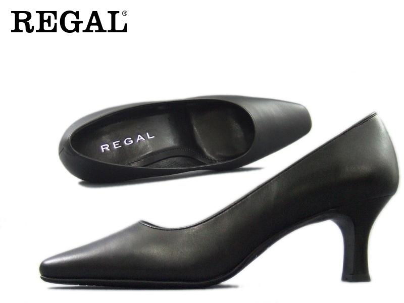 【6513AD】【Regal】【送料無料】【日本製】牛革 ☆フォーマルプレーンパンプス  婦人靴
