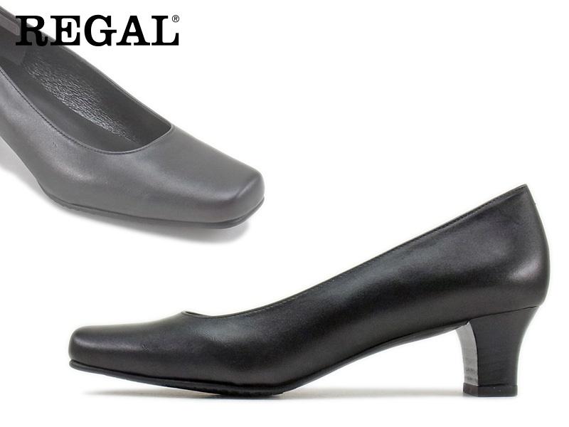 【6768L8】【Regal】【送料無料】【日本製】牛革 ☆就活にお勧めフォーマルプレーンパンプス  婦人靴