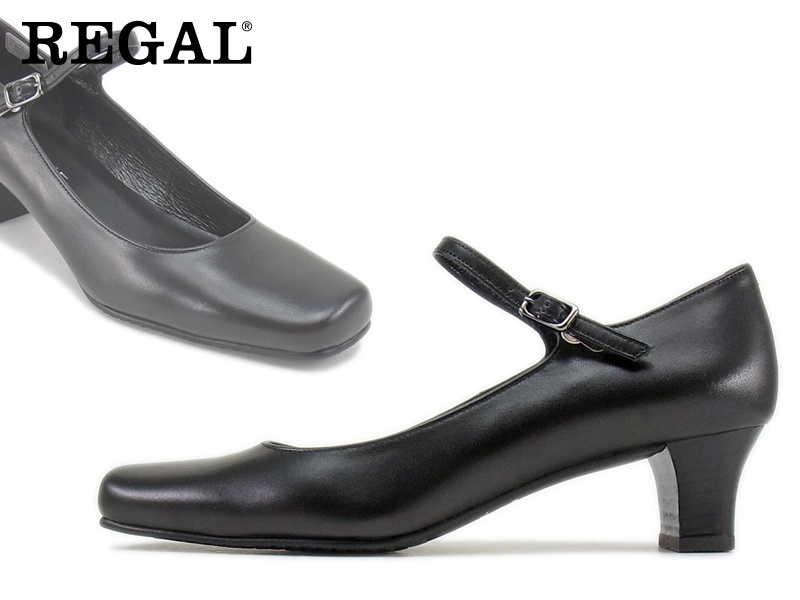 【6769L8】【Regal】【送料無料】【日本製】牛革 ☆就活にお勧めフォーマルベルトプレーンパンプス  婦人靴