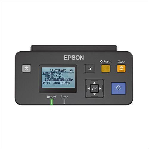 EPSON DSBXNW1 【スキャナー・デジタルカメラ/スキャナーオプション】