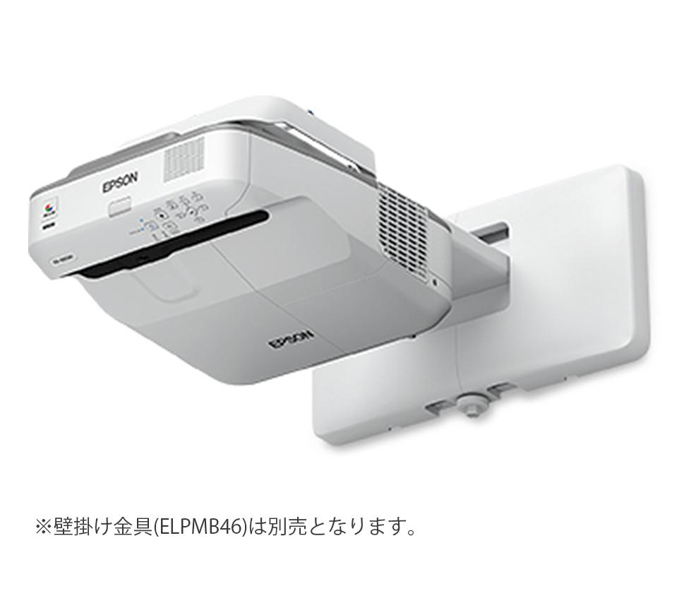 【送料無料】EPSON EB-680 【プロジェクタ】, 田富町:c5ab948a --- genx.jp