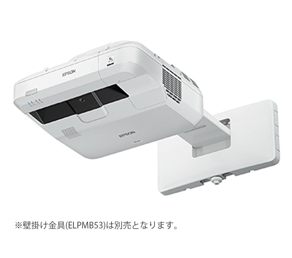 【送料無料】EPSON EB-700U 【プロジェクタ】