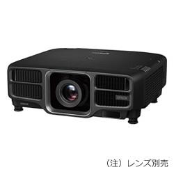 【送料無料】EPSON EB-L1755U [ブラック] 【プロジェクタ】