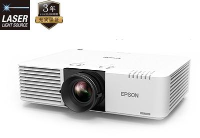 【送料無料】EPSON EB-L610W 【プロジェクタ】