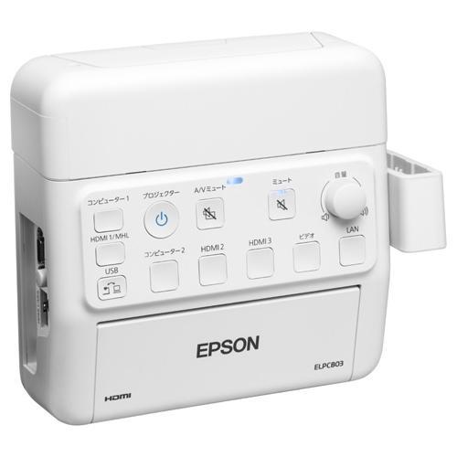 ●キャッシュレス5%還元対象● エプソン ELPCB03 【プロジェクタ★オプション】