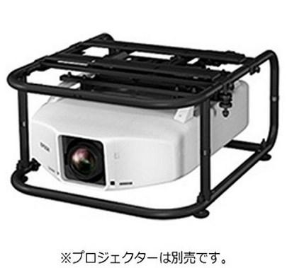 EPSON ELPMB44 【プロジェクタ★オプション】
