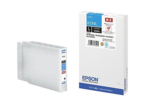 ●キャッシュレス5%還元対象● EPSON ICC93L [シアン] 【インク】