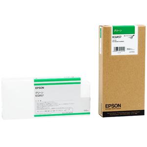 EPSON ICGR57 (グリーン) 【インク】