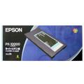 EPSON ICLC26 (ライトシアン) 【インク】