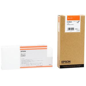 エプソン ICOR57 (オレンジ) 【インク】