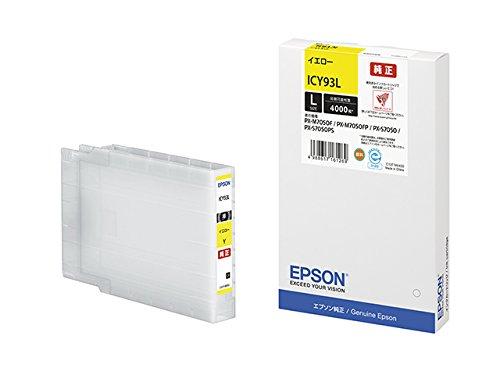 ●キャッシュレス5%還元対象● EPSON ICY93L [イエロー] 【インク】