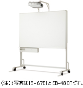 EPSON IS-77E1 【液晶プロジェクター/その他】